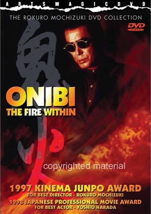 Onibi: The Fire Within Movie
