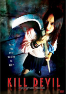 Kill Devil Movie