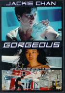 Gorgeous: Jackie Chan Movie