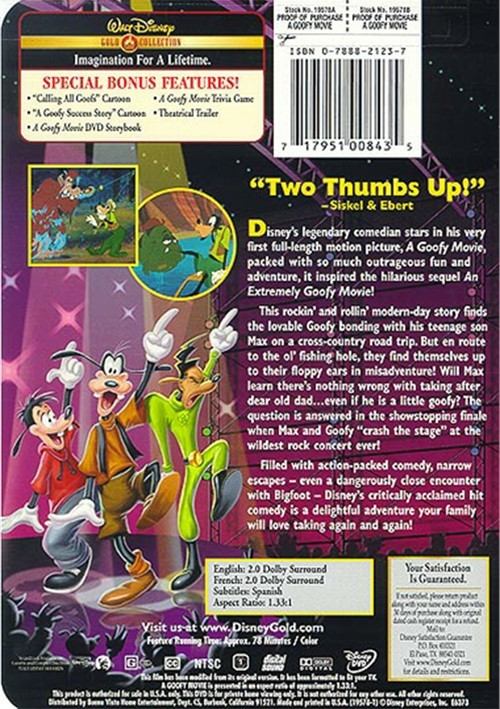 Goofy Movie, A: Gold Collection (DVD 1995) | DVD Empire