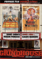 Dragon Princess / Karate Warriors (Grindhouse Double Feature) Movie
