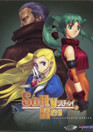 Solty Rei: The Complete Series Movie
