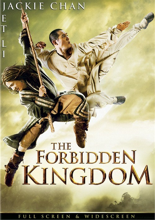 Forbidden Kingdom, The Movie