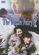 Little Fairy, The (TV Series) Movie