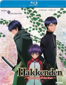 Hakkenden: Eight Dogs of the East - Season One Blu-ray
