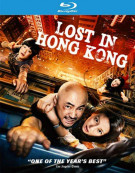 Lost In Hong Kong Blu-ray