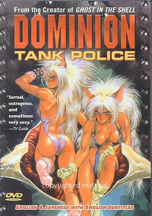 Dominion Tank Police Movie