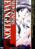 Neon Genesis Evangelion: Platinum - Volume 1 Movie