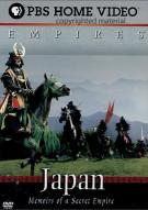 Japan: Memoirs Of A Secret Empire Movie