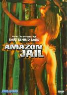 Amazon Jail Movie