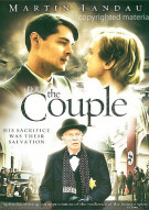 Couple, The Movie