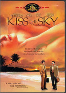 Kiss The Sky Movie