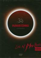 Mahavishnu Orchestra: Live At Montreux 1974 & 1984 Movie
