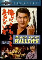 Black Tight Killers Movie