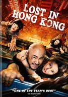 Lost In Hong Kong Movie
