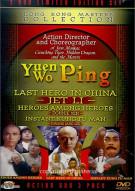 Yuen Wo Ping 3 Pack Movie