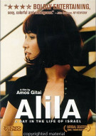 Alila Movie