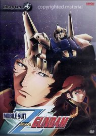 Mobile Suit Zeta Gundam: Chapter 4 Movie