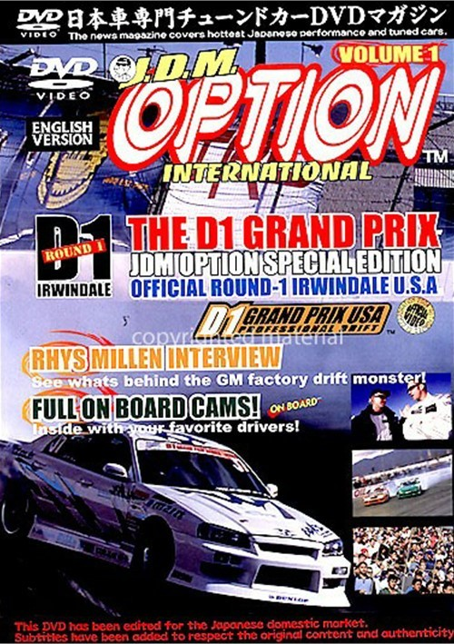 JDM Option International: Volume 1 - D1 Grand Prix USA Movie