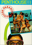 Penthouse: Paradise Revisited Movie