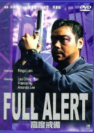 Full Alert Movie