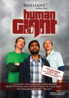Human Giant: Season One Movie