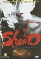 Shamo Movie