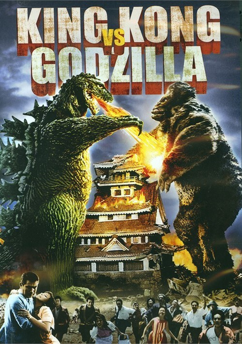King Kong Vs. Godzilla Movie