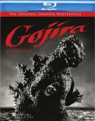 Gojira Blu-ray