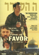 Time Of Favor Movie