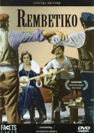 Rembetiko Movie