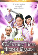 New Crouching Tiger, Hidden Dragon Movie