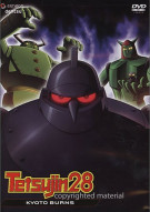 Tetsujin 28: Volume 4 - Kyoto Burns Movie