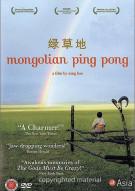 Mongolian Ping Pong Movie