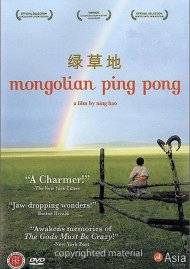 Mongolian Ping Pong Movie