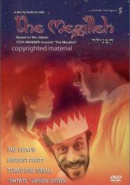 Megilleh, The Movie