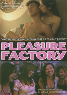 Pleasure Factory Movie