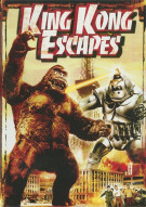 King Kong Escapes Movie