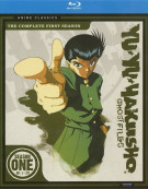 Yu Yu Hakusho: Ghost Files - The Complete First Season Blu-ray