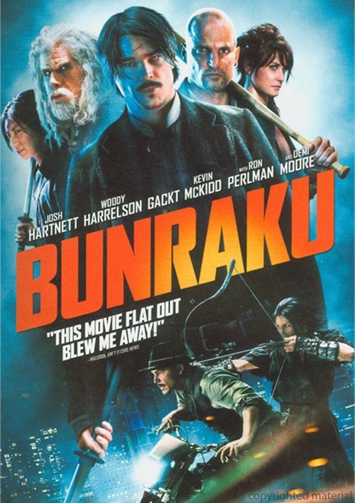 Bunraku Movie