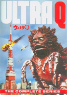 Ultra Q: The Complete Series Movie
