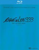 Evangelion: 3.33 Blu-ray