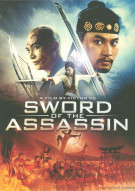 Sword Of The Assassin Movie