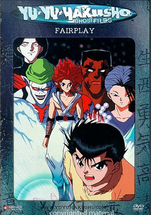 Yu Yu Hakusho: Fairplay Movie