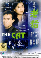 Cat Movie