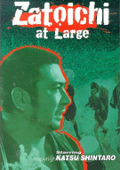 Zatoichi At Large Movie