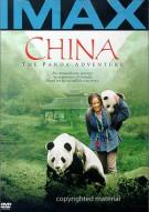 China: The Panda Adventure Movie