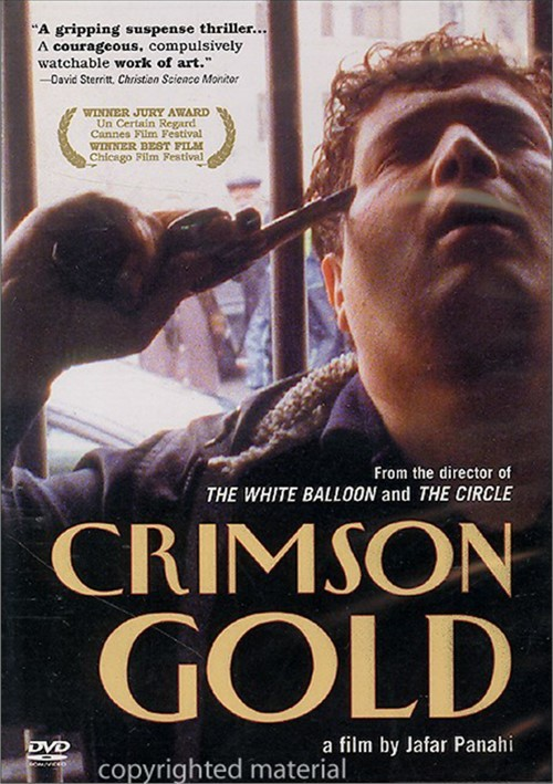 Crimson Gold Movie
