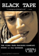 Black Tape: A Tehran Diary Movie