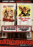 Bodyguard, The / Sister Street Fighter (Grindhouse Double Feature) Movie